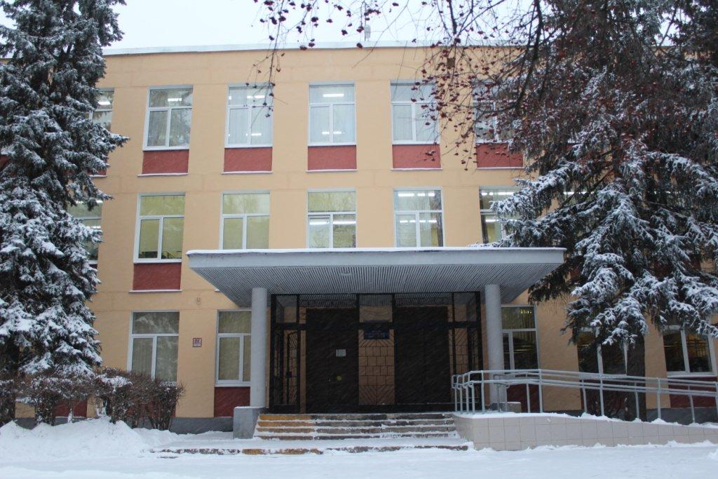 школа 1205 Москва ЮЗАО  SCOOLRU