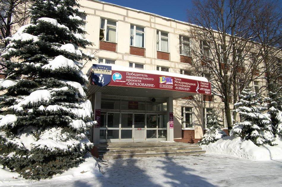 О нравы! будут показывать в течение нескольких дней в колледже царицыно, расположенном в районе орехово-борисово